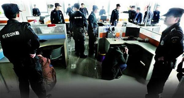 记者卧底7天揭网络赌托黑幕:用网红照片做诱饵
