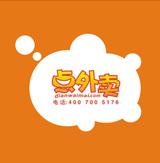 北京百度外卖等送餐平台送餐箱一年不消毒