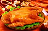 <b>浙江衢州市衢江不老神鸡:传统绿色食品</b>