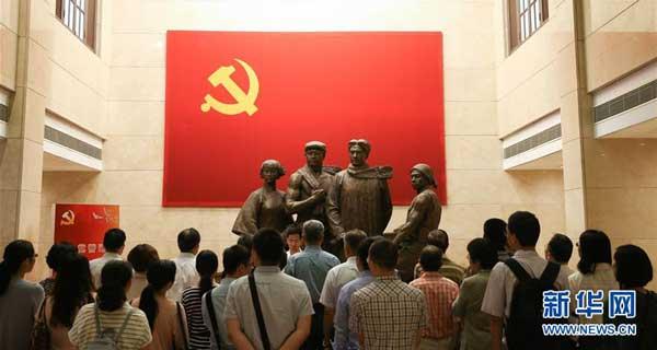 【红色历史】党章在这里诞生:探访中共二大会址