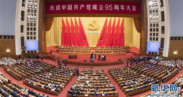 习近平:我们党从未动摇马克思主义信仰