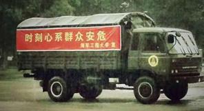 海军工程大学官兵紧急驰援抗洪抢险一线