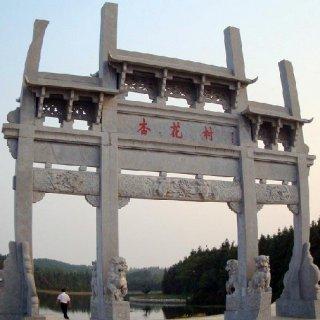 麻城杏花村:即杜牧的《清明》中所写的杏花村