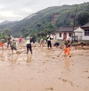 暴雨引发泥石流 永泰村支书为转移村民不幸遇难