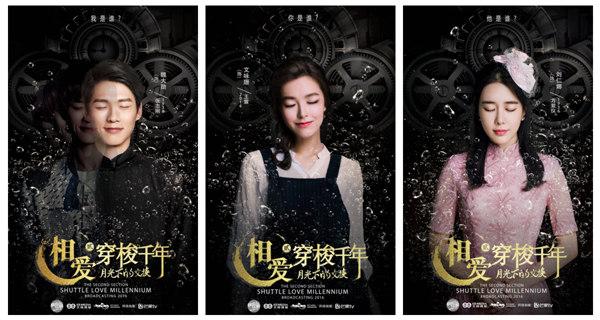 浩然 12日,电视剧《相爱穿梭千年2》发布了首部预告片!《相爱穿梭千年2》魏大勋、文咏珊、郭雪芙等上演了命运流转、唯爱不变的穿越大戏!   《相爱穿梭千年2》讲述了在2016年和1936年的上海,两个处在不同时代中相貌相同的男子,在婚姻酒、月光和翡翠项链的联合作用下,在两个年代之间交替穿越的故事。  电视剧《相爱穿梭千年2》预告   一颗子弹出膛,两世命运流转。纨绔富二代回到了1936年的旧上海,传奇厨师却来到了2016,两人竟互相带着对方的身份和命运交换穿越了80年?传家宝的秘密,爱与恨的纠葛,一切谜题