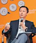 陆兆禧辞任阿里巴巴董事 阿里合伙人退休制度首次披露