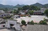 <b>秋收起义文家市会师旧址:毛泽东军事生涯开始的地方</b>
