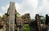 """大围山国家森林公园:被誉为""""湘东绿色明珠"""""""