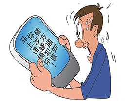老外如何应对电信诈骗?