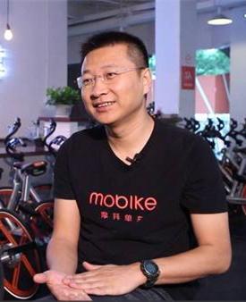 <b>摩拜单车CEO王晓峰:暂不想盈利 共享单车仍需扩张</b>