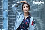 宋智孝时尚画报公开 展现深沉而迷人的魅力