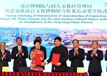 """耗资35亿港元 """"香港故宫文化博物馆""""将于2022年亮相"""