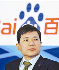 <b>百度CEO李彦宏:明年直播市场将破500亿</b>