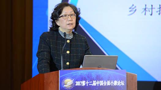 2017年12月16日,2017第十二届中国全面小康论坛在北京国谊宾馆盛大开幕。国家发...