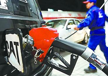 油价调整最新消息:1月12日成品油调价窗口开启 每吨或上调逾100元