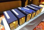故宫博物院获赠全套原版刷印《清敕修大藏经》