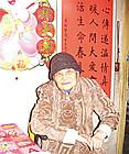 """84岁""""爱心奶奶""""本命年心愿:继续做慈善"""