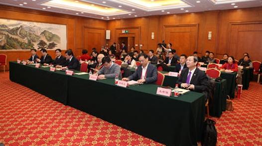 2017年12月16日,2017第十二届中国全面小康论坛在北京国谊宾馆盛大开幕。下午...