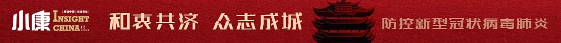 疫情防lan) width=
