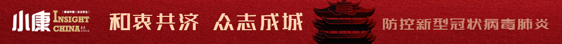 疫(yi)情防(fang)控
