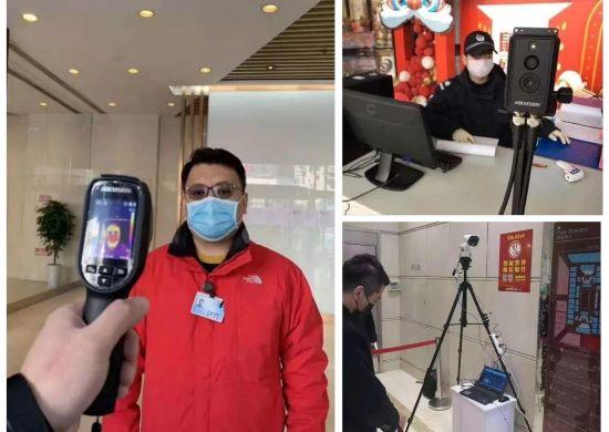 上海東(dong)方明珠(zhu)推出精準紅外熱成像篩(shai)查綜合服務(wu)方案