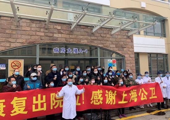 上海28名新型冠(guan)狀病毒肺(fei)炎患(huan)者集體出院(yuan)