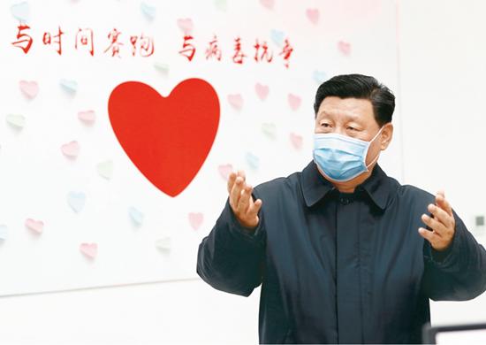 習近平︰在中央政治(zhi)局zhi)Nwei)會會議研究應(ying)對新型(xing)冠狀病(bing)毒肺(fei)炎(yan)疫情工作時(shi)的講bu)