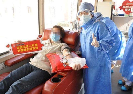 北京(jing)市首(shou)例新冠肺(fei)炎(yan)治(zhi)愈者成功捐獻血漿