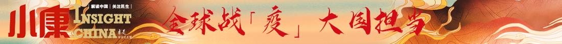 疫(yi)情防(fang)控(kong)