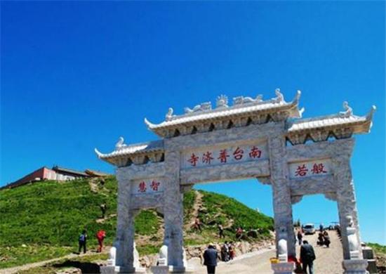 佛(fu)教聖地山(shan)西(xi)五(wu)台山(shan)恢復開放 暫定日接待量不(bu)超2萬人