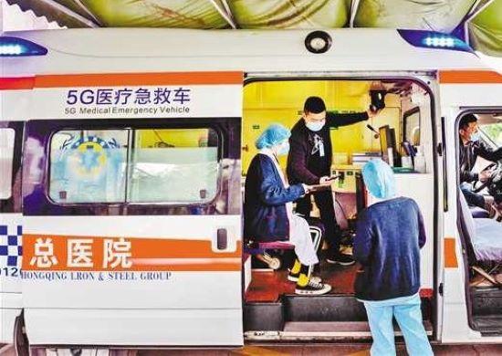 中xie)貧(pin) 厙旃 炯憂客縹wei)護工作(zuo) 助力復工復產