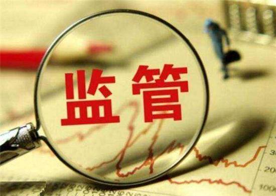 """眾應互聯搭上(shang)""""網紅概念""""股價漲停(ting) 遭交(jiao)易所(suo)問(wen)詢(xun)"""