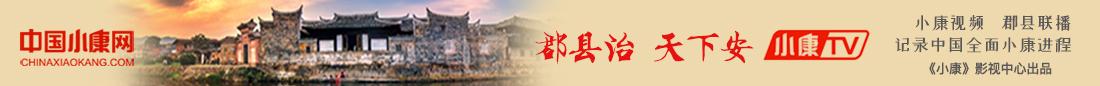 2019第十四届中国全面12博网站论坛