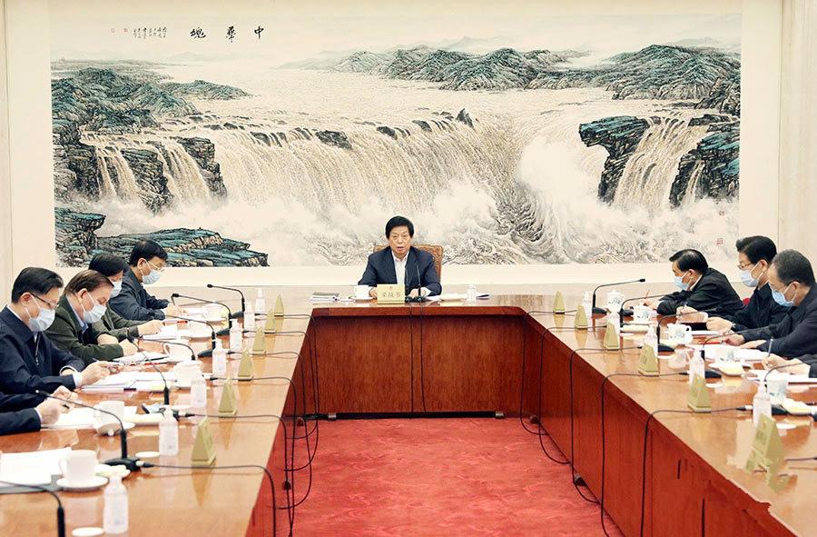 全国人大常委会党组举行会议 学习贯彻习近平法治思想和中央全面依法治国工作会议精神
