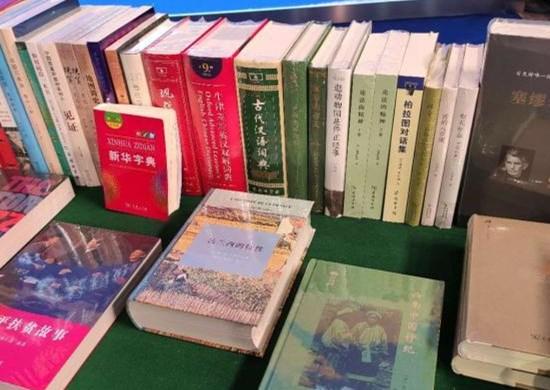 商务印书馆携2020年度好书与家庭书架亮相深圳书展