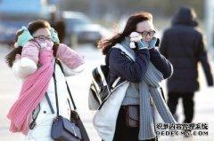 <b>北京迎来入冬后最冷周 全市锅炉全部启用抗低温</b>
