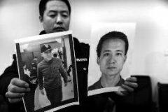陕西:救援队长疑重伤2名女子潜逃 或藏身深山