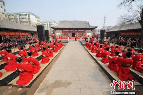 河北正定:300名海内外人士参加春祭释奠礼