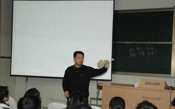江山中专张容老师