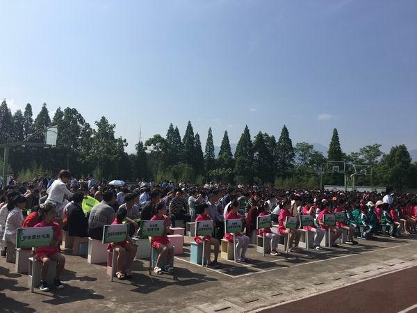衢州市中小学防溺水安全教育现场会在江山召开