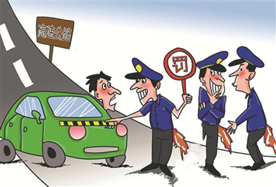 """省公安厅在接到多起举报线索后,成立了联合专案组,先后组织杭州、温州、绍兴、金华、衢州等地公安机关,在省交通集团公司相关职能部门的大力支持下,成功侦破了2014年""""5·30""""、""""9·24""""、""""10·29""""和2015年""""7·28""""等高速公路逃费诈骗专案,摧毁了多个由货车司机组成或由物流企业组织的特大犯罪团伙,共抓获违法犯罪嫌疑人400余人,缴获各类假车牌1"""