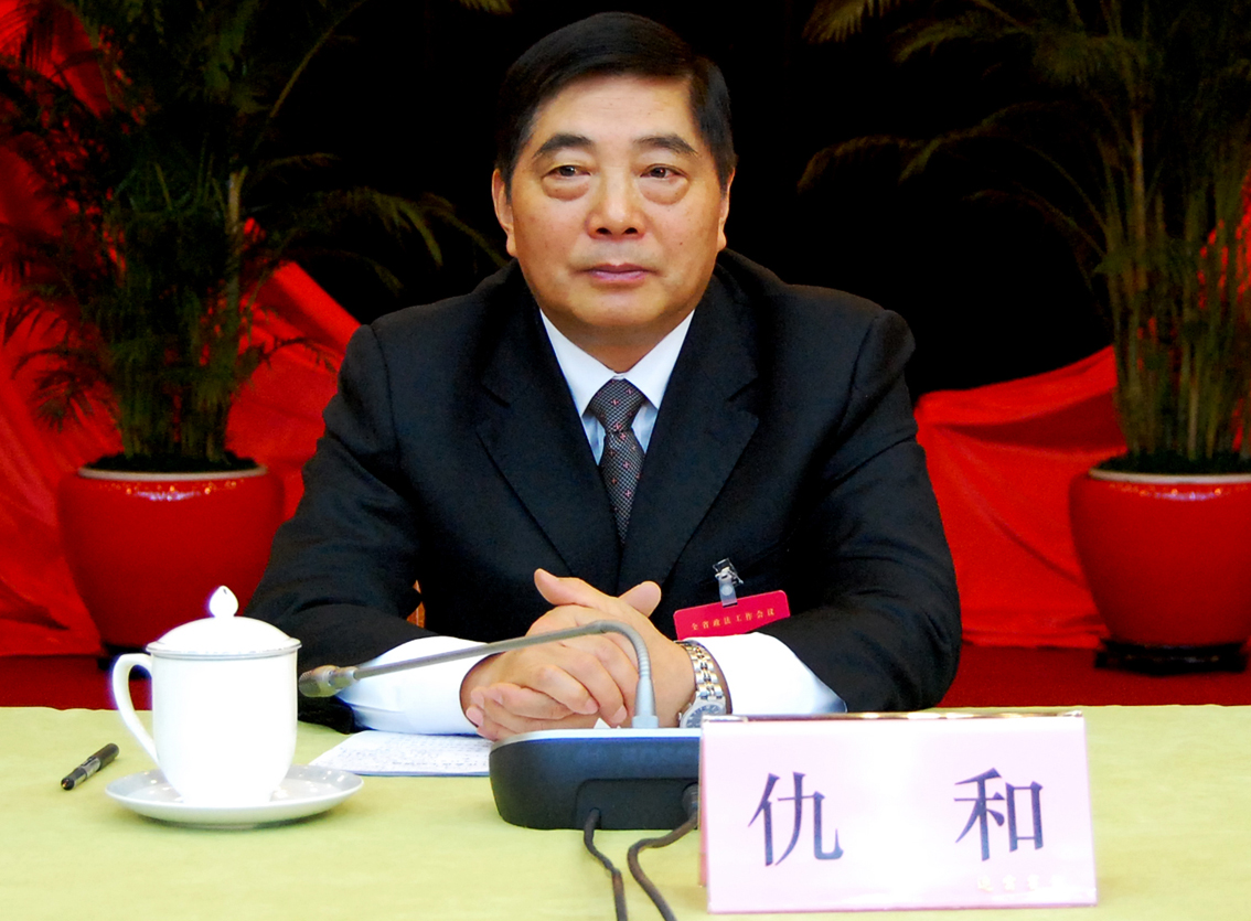 仇和 杨卫泽 武长顺 斯鑫良 肖天涉嫌受贿案被提起公诉