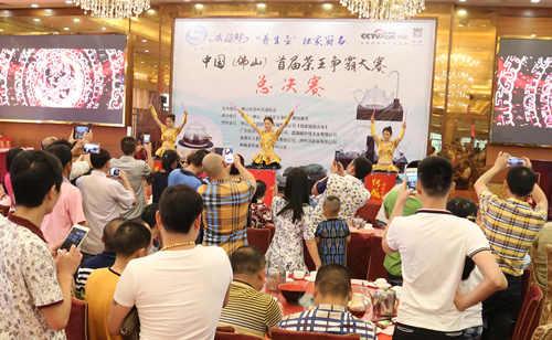6月5日,茶王争霸大赛颁奖会现场。