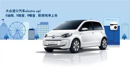 大众汽车将大力发展电动汽车和自动驾驶汽车