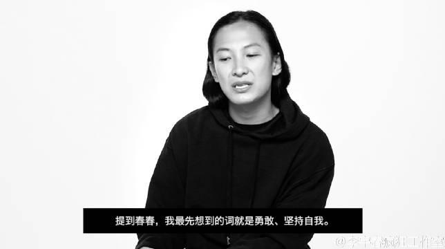 """李宇春""""野蛮生长""""巡回演唱会今日启动 《开放》MV震撼发布"""