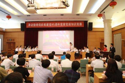 国家信访局举办庆祝建党95周年党章党规知识竞赛