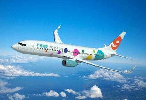 九元航空将开通广州直飞贵阳首条低成本航线