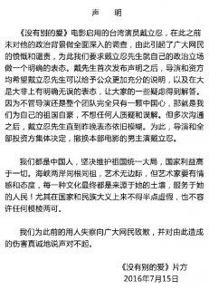 赵薇秒删赵薇万惠赵薇国籍上热搜 不堪压力赵薇新片发声致歉