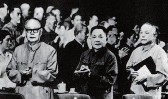 1978年12月十一届三中全会:拨乱反正全面改革开放