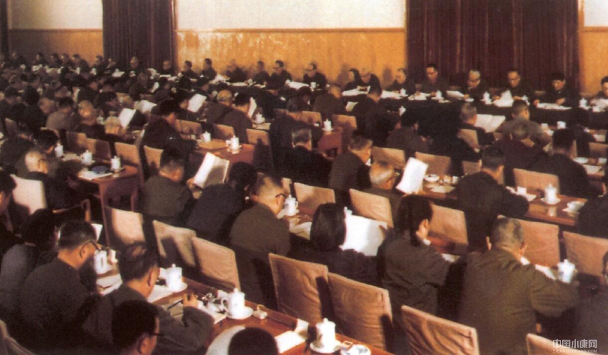 11届三中全会_1978年12月十一届三中全会:拨乱反正全面改革开放